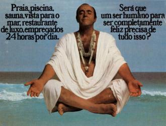 Barra Beach - Guru